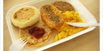 [麥當勞] 經典大早餐