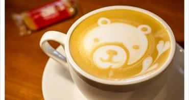 [花蓮市區] 咖啡舍 Seven Beans Coffee Shop〈試吃邀約〉