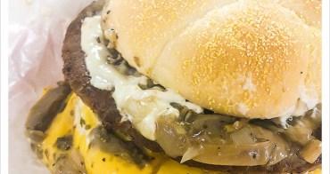 [麥當勞] 歐瘋蕈菇牛肉堡