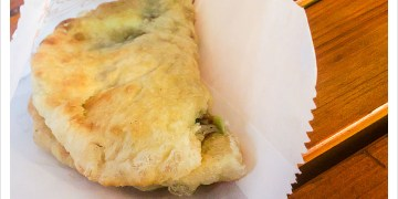 [花蓮市區] 博愛街上尾間蔥肉餅