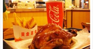 [宜蘭市區] 香雞城 | 令人懷念的手扒雞, 兒時記憶中的好滋味