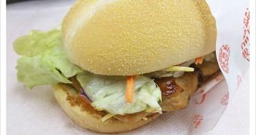 [麥當勞] 椒香白醬雞腿堡