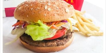 [麥當勞] 凱薩田園雙牛堡
