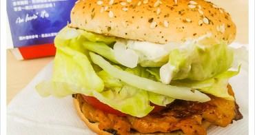 [麥當勞] California 香草五重奏雞腿堡