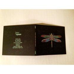 Small Crop Of Nav Album Download