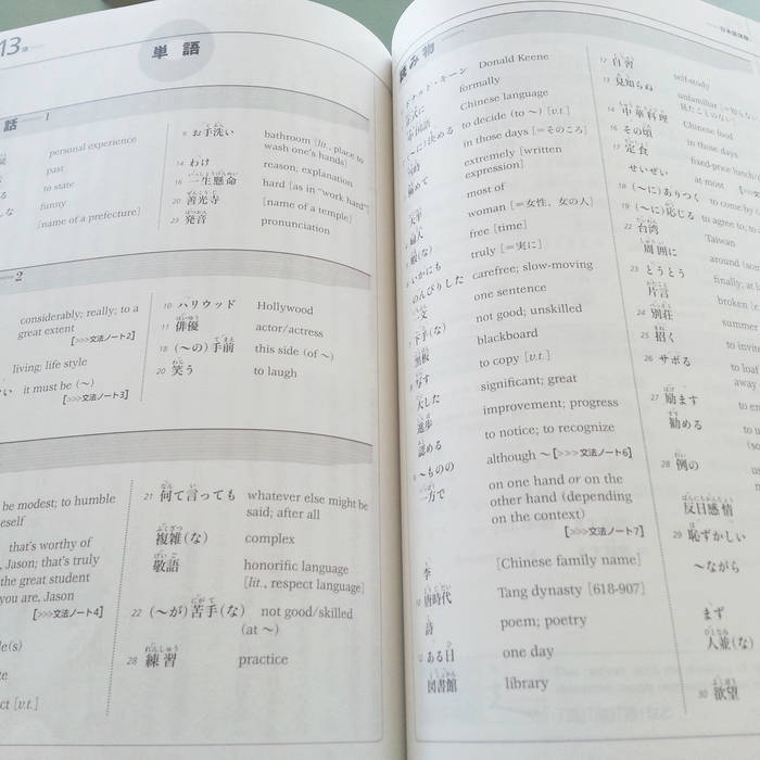 Kanji Look And Learn Workbook Pdf lesolutew