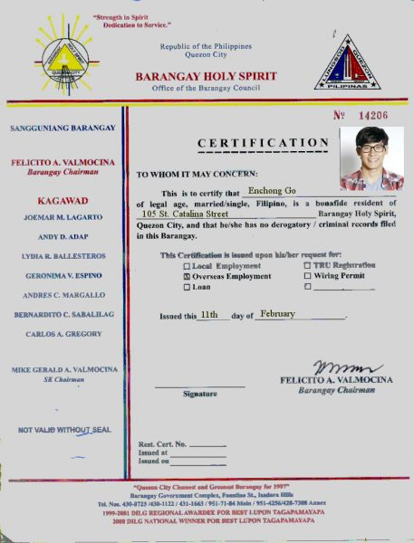 How-to-Apply-for-a-Barangay-Clearance-1-457x600