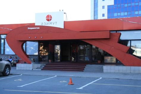 Azimut Hotel Vladivostok