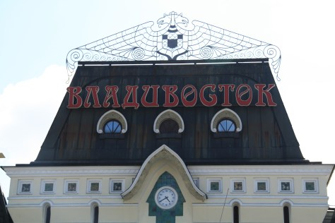 Vladivostok Train Station sign