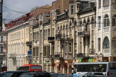 Tsarist-era buildings, Svetlanskaya Street, Vladivostok