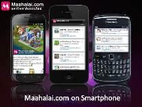 Maahalai-SmartPhone2