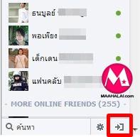 Facebook-trip-803