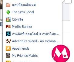 Facebook-trip-919