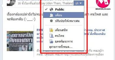 Facebook-trip-936