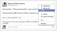 FacebookTH-0013
