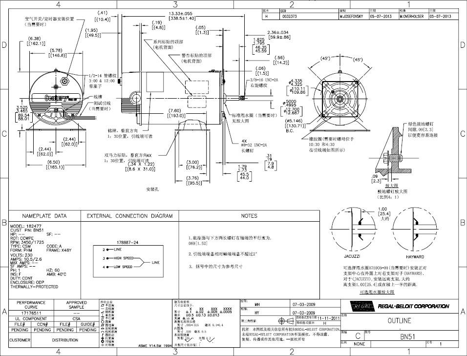 wilco magneto wiring schematic