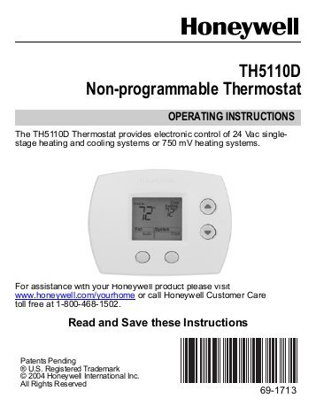 Emerson Digital thermostat Wiring Diagram Download Wiring Diagram