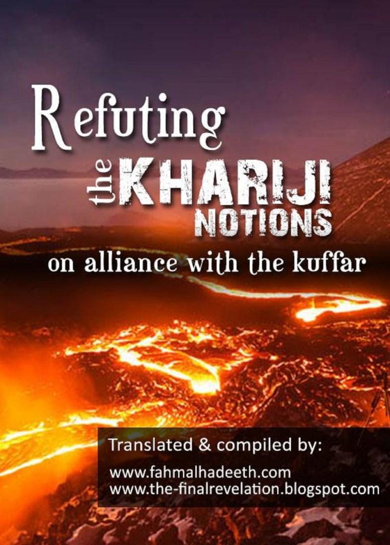 Khawarij - Copy
