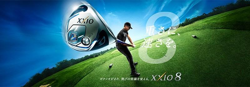 xxio8_banner