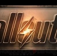 fallout4_a_cs1w1_590x