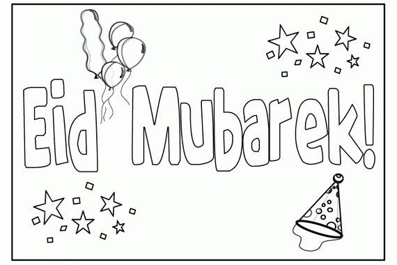 eid card templates to colour - 28 images - eid mubarak free coloring