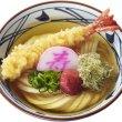 丸亀製麺 年明け大海老うどん