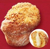 ミスドのクロワッサンマフィン・チーズクリーム