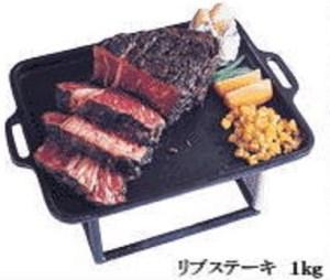 CHACOあめみやのリブロースステーキ1kg