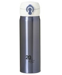 スタバ、新作タンブラー2016年9月「20周年ハンディーステンレスボトルシュガーブルー 500ml」
