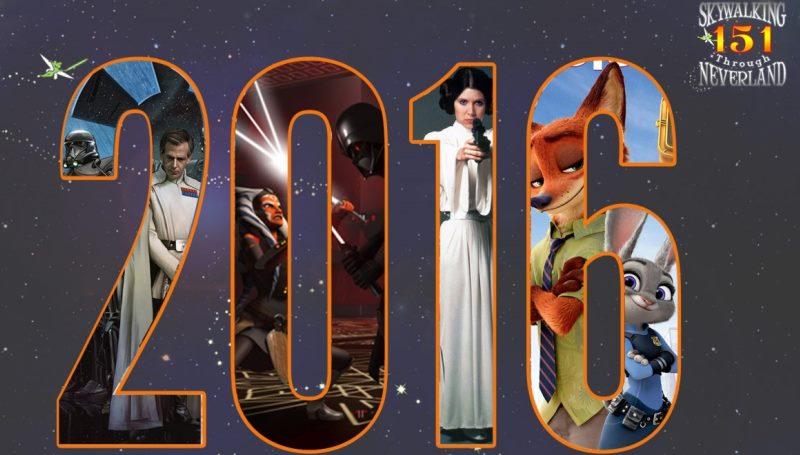 Skywalking Through 2016