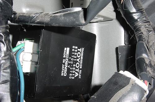Toyota FJ80 Land Cruiser Center Diff Lock Control Relay