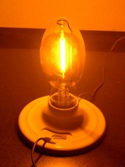 Small Of Sodium Vapor Light