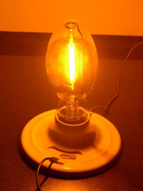 Medium Of Sodium Vapor Light