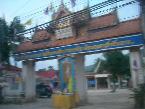 Go to Nathon town