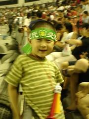 Beijing Child