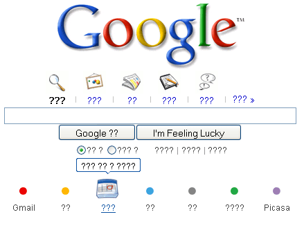 Google X2
