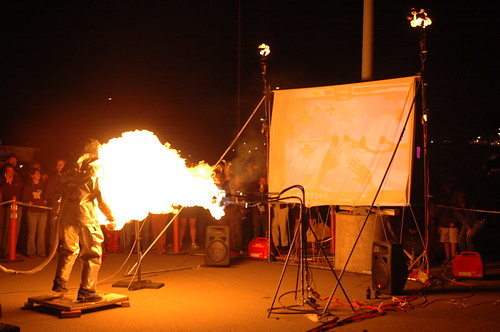 Dance Dance Immolation 3