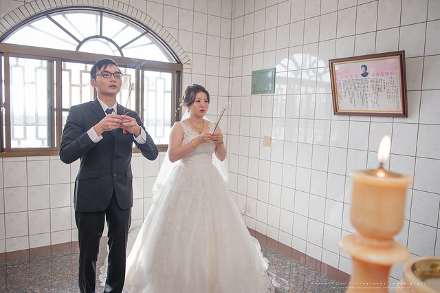 peach-20161128-wedding-407