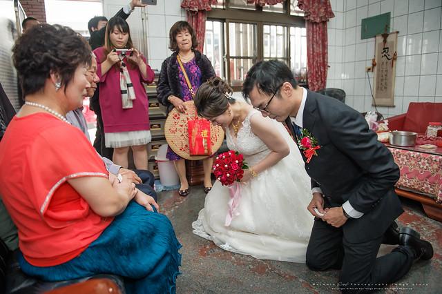 peach-20161128-wedding-482