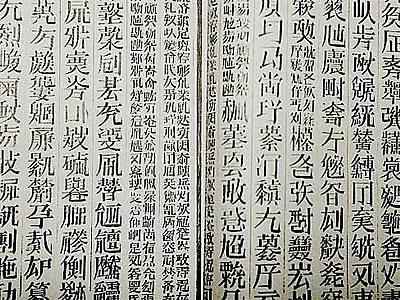 xubing_tianshu02