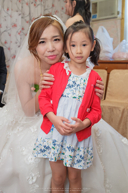 peach-20160903-wedding-590