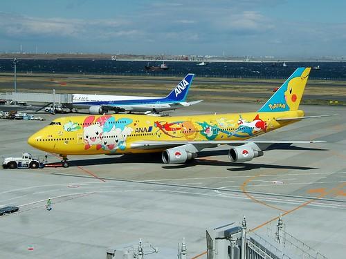 Pokemon Jet (Pikachu Jumbo)  [Left View]