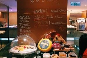 新竹食記 新竹豐邑喜來登大飯店 盛宴自助餐廳;飯店裡表現平平的buffet【手機食記】 – 盛宴 / 新竹吃到飽