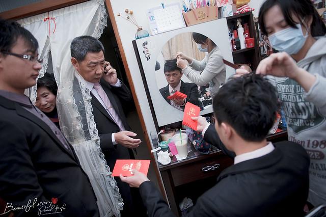 peach-20131228-wedding-108