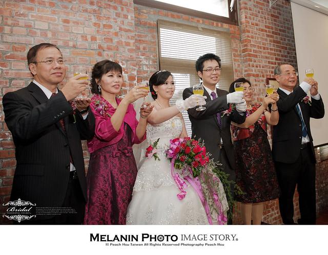 peach-20131124-wedding-781