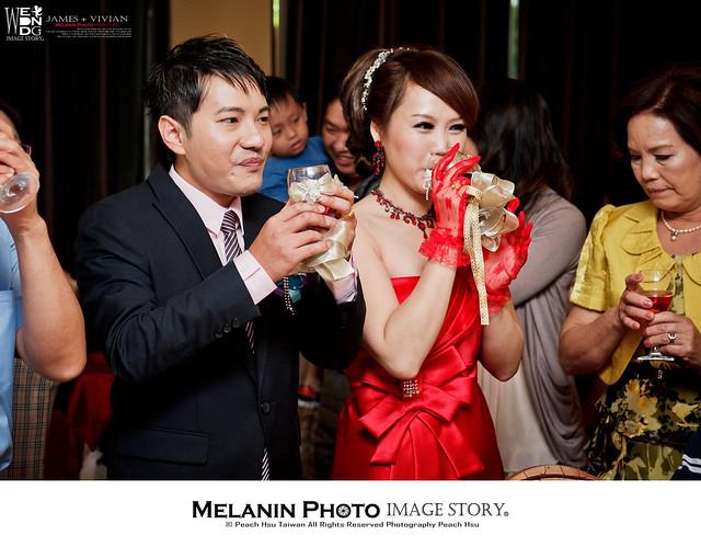 peach-wedding-20130707-8528
