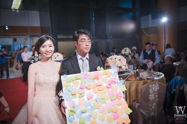 peach-wedding-20150412-884