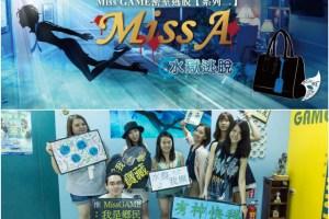 實境遊戲|Niceday X Miss A 水獄逃脫;大型水機關,實境遊戲也要濕透透!