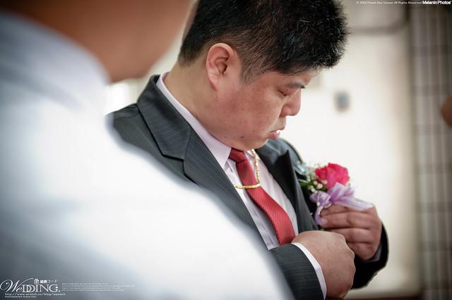 peach-2013-3-7-wedding-2768