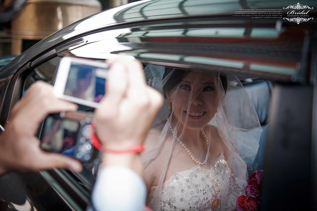 peach-20131124-wedding-464